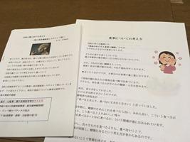 syousasshi.JPG