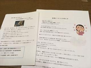syousasshi_R.JPG