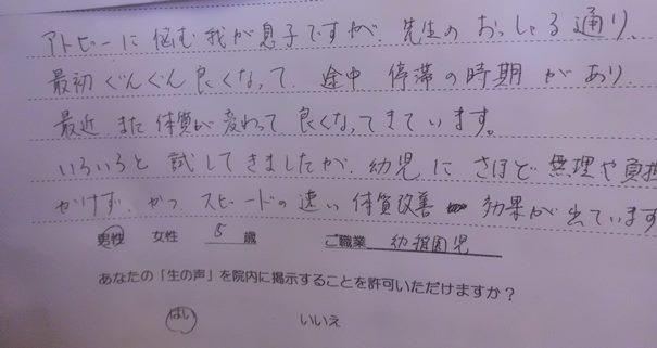 CIMG2951.JPG